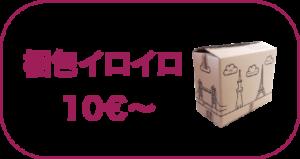 konpo_iroiro