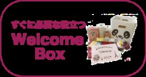 welcome_box