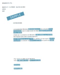 Sample_attestation de mutation