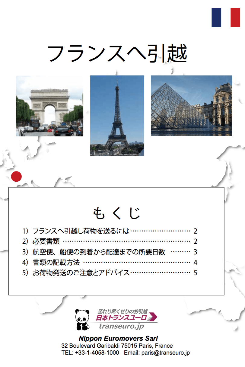 move-to-france_1