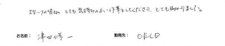 testimonial01