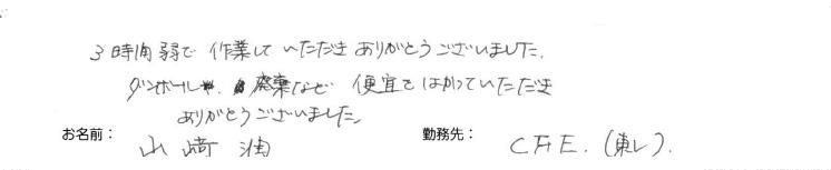 testimonial02