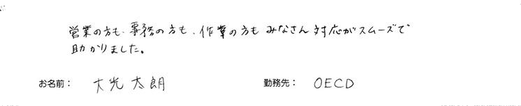 testimonial04