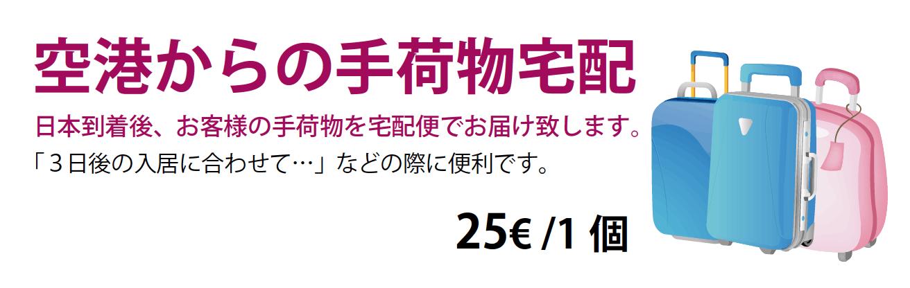 tenimotsu_tehai