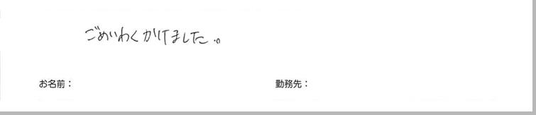 testimonial_2014_11