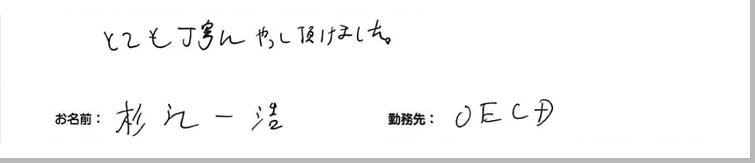 testimonial_2014_13_2