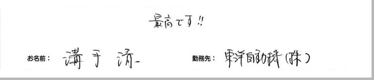 testimonial_2014_16
