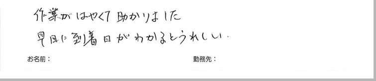 testimonial_2014_18