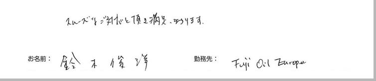 testimonial_2014_2