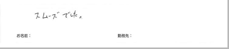 testimonial_2014_20