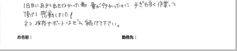 testimonial_2014_26