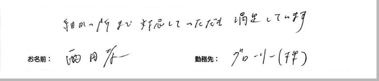 testimonial_2014_27
