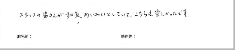 testimonial_2014_28