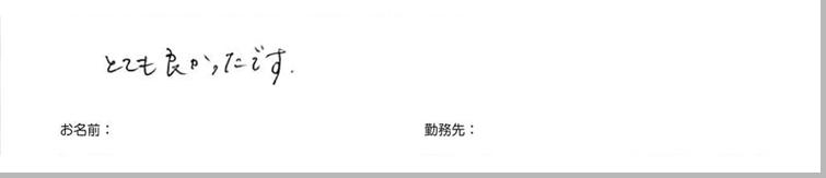testimonial_2014_29