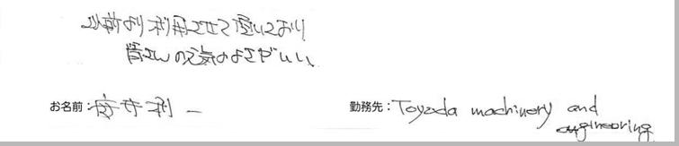 testimonial_2014_31