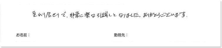 testimonial_2014_34