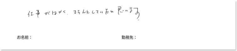 testimonial_2014_35