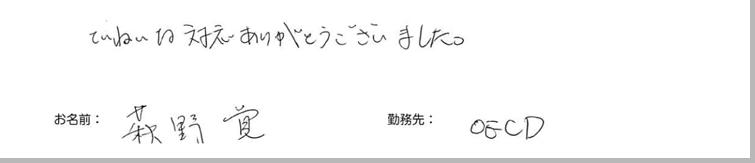 testimonial_2014_36