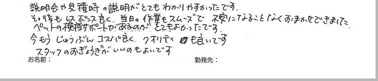 testimonial_2014_38