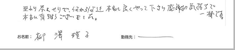testimonial_2014_39