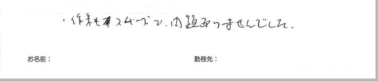 testimonial_2014_4
