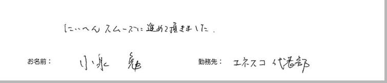 testimonial_2014_42