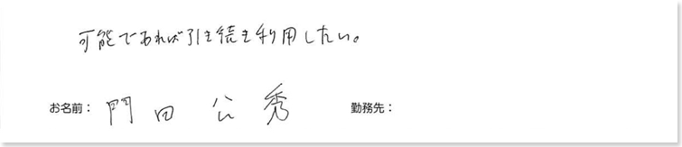 testimonial_2014_48