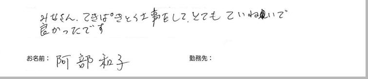 testimonial_2014_49