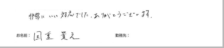 testimonial_2014_51