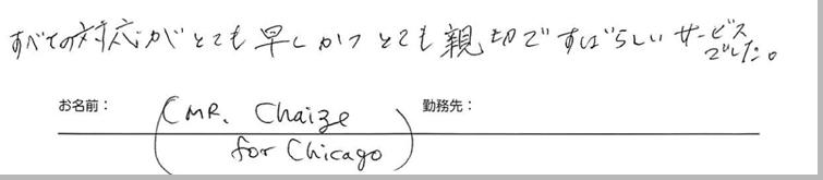 testimonial_2014_52