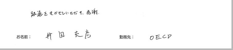 testimonial_2014_57