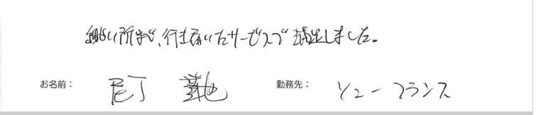 testimonial_2014_58