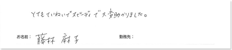 testimonial_2014_59