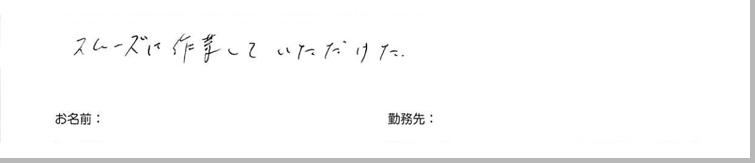 testimonial_2014_6