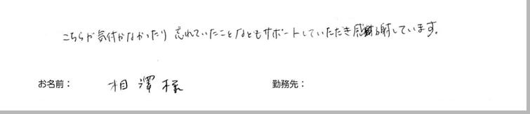 testimonial_2014_60