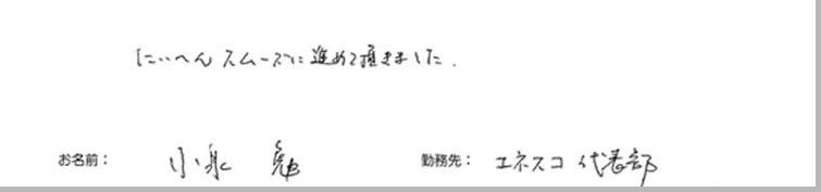 testimonial_2014_61