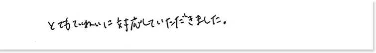 testimonial_2014_62