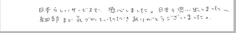 testimonial_2014_63