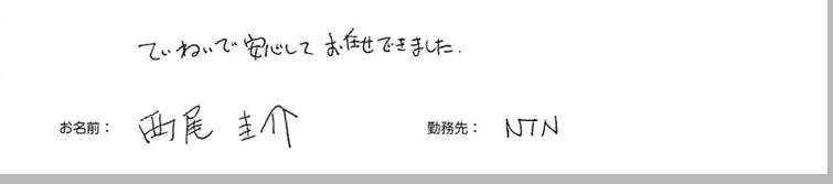 testimonial_2014_66
