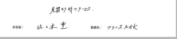 testimonial_2014_67