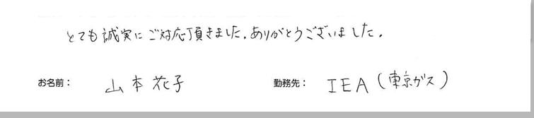 testimonial_2014_68
