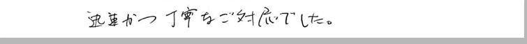 testimonial_2014_69