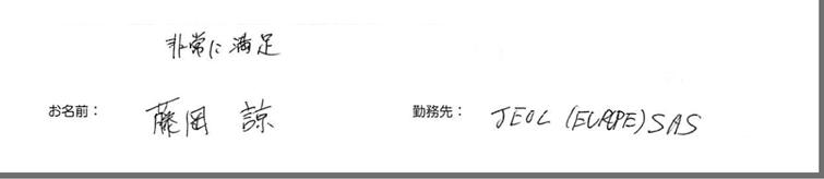 testimonial_2014_76