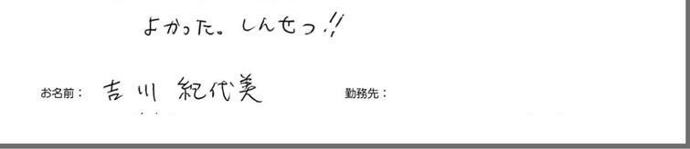 testimonial_2014_77