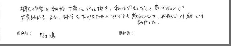 testimonial_2014_82