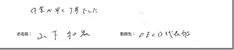 testimonial_2014_85