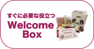 welcome_box