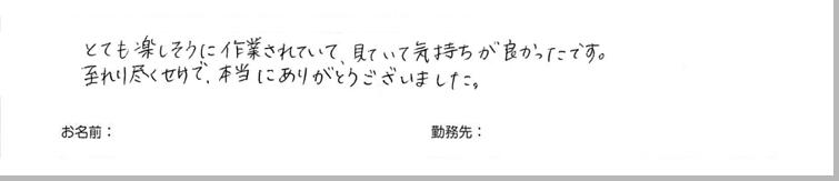 testimonial_2015_35