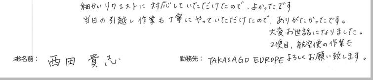 testimonial_2015_36
