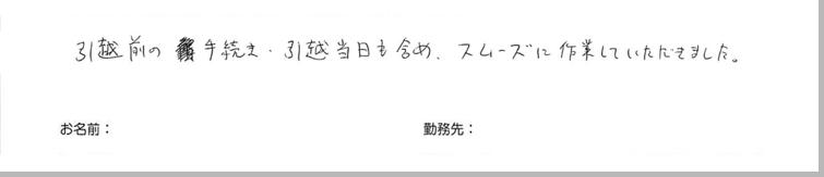 testimonial_2015_40